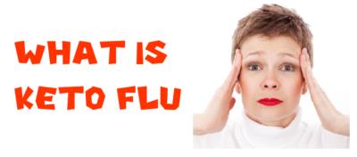 什么是酮流感 keto flu