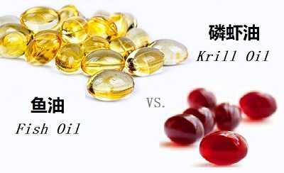 磷虾油与鱼油比较 哪个更好
